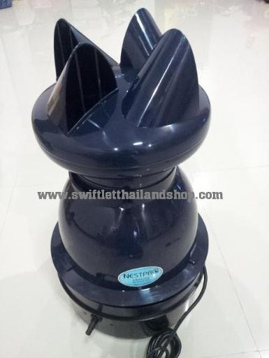 N1-NESTPRO HUMIDIFIER SET HM6000