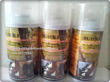 T7D-BLACK POTION SWIFTLET HORMONE SPRAY