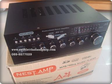 B12 - NEST AMP A4 2CH ACDC