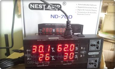 E3N-NEST AMP HUMIDITY OR TEMPERATURE CONTROL ND-700
