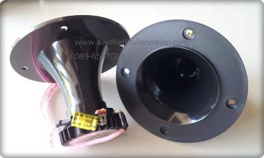C21 - HORN TWEETER HP2000