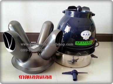 E14B_Taiwan Humidifier TL3600 STAINLESS