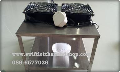 S6B-MEIYAN  Mini Stainless Steel Nest Dryer 2 fan