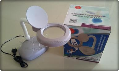 S13A-MAGNIFYING GLASS WITH LAMP 5X