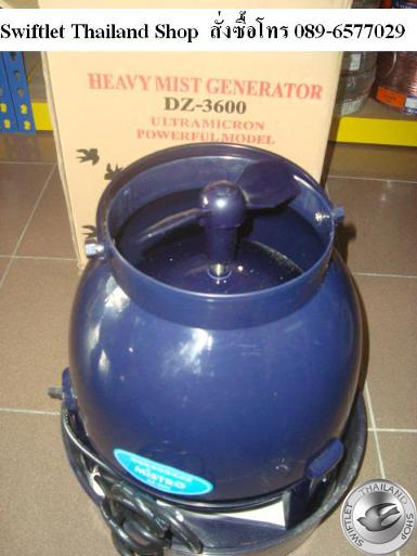 China Humidifier DZ-3600