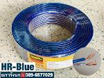 W12- HR BLUE PEAKER WIRE 60 BLUE 100% copper.