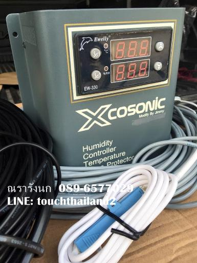 E9-XCOSONIC HUMIDITY OR TEMPERATURE CONTROL