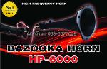 F43A-HORN TWEETER BAZZOKA HP-6000