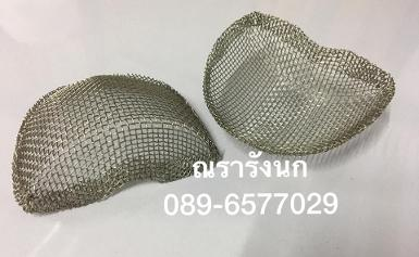 S5A-Meiyan Stainless Steel Net Mould