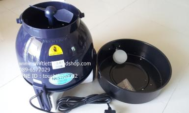N2-NESTPRO HUMIDIFIER SET HM5000