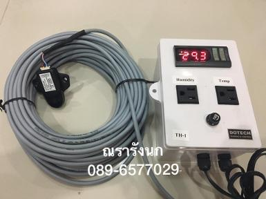 M2A-FX3DH HUMIDITYTEMPERATURE CONTROLLER