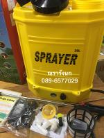 SY-5 Electric SPRAYER