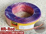 W11- HR RED SPEAKER WIRE 60 RED 100% copper.